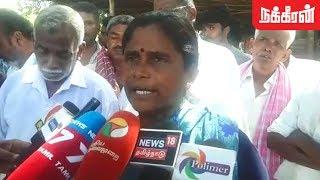 நாங்க தீவிரவாதியும் இல்ல... நக்சலைட்டும் இல்ல..? Emotional Speech of Neduvasal Protesters