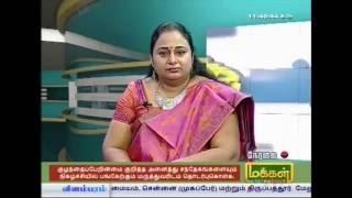 Treatment for Infertility | Advanced Laparoscopic Surgery | Dr G Buvaneswari | Makkal TV Live