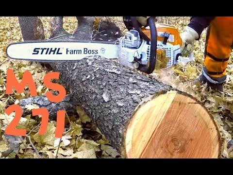 STIHL Chainsaw / MS 271 FARM BOSS