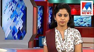 ഒരു മണി വാർത്ത   1 P M News   News Anchor Veena Prasad   July 20, 2017   Manorama News