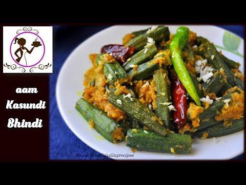 Aam Kasundi Bhindi Recipe | Niramish Aaam Shorshe Bhindi Recipe | Bengali Style Dharosh