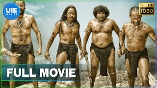 Aaram Vetrumai Tamil Full Movie |  Ajay |  Gopika