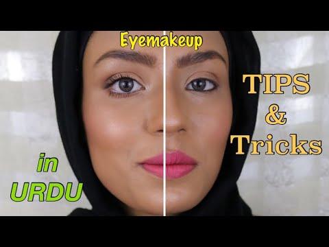 EYE MAKEUP TIPS & TRICKS IN URDU