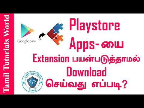How to Download Playstore Apps in PC Without Any Extension Tamil Tutorials_HD