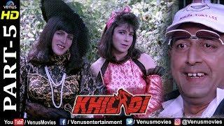 Khiladi - Part 5 | Akshay Kumar | Ayesha Jhulka | Deepak Tijori | Superhit Bollywood Comedy Scenes