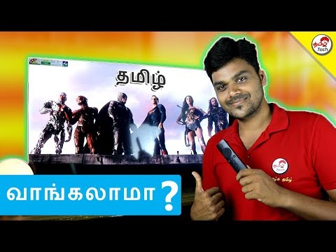 MiTv 4A ( 43 inch ) Full Review after 50 Days | Tamil Tech
