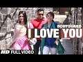 I Love You Full Song Bodyguard Feat Salman Khan Kareena Kapo