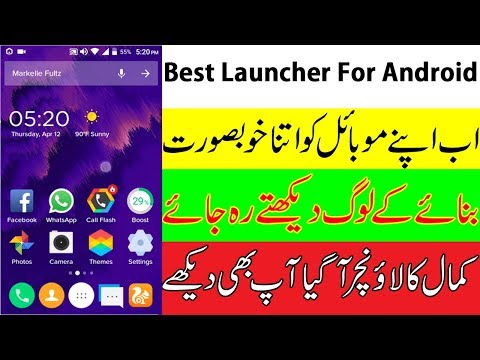Super Amazing Launcher For Android 2018 || Latest Launcher For Android Phone