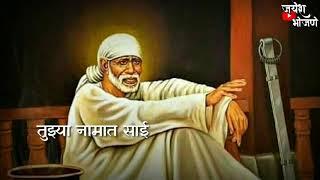 Sai Baba Whatsapp Status New Sai Baba Status Sai Baba