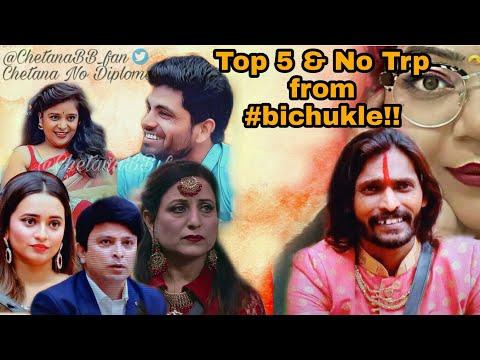 Bigg Boss Marathi season 2 episode 71 - Top 5 & No Trp from