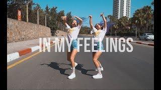 Drake - In My Feelings (AYFI Twins Choreography)