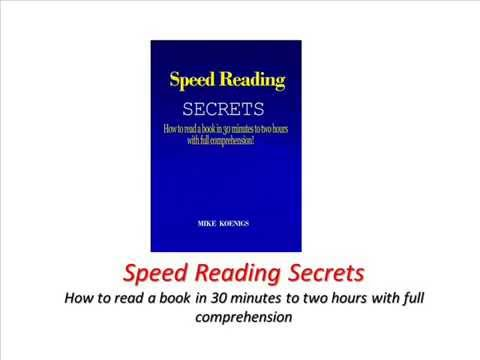 speed reading - How to read an entire book in 30 minutes to two hours with full comprehension