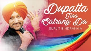 """Dupatta Tera Satrang Da Surjit Bindrakhia"" (full song)"
