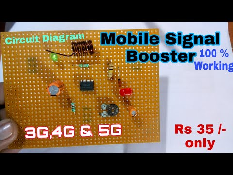 Mobile Signal Booster / How To Make Mobile Signal Booster In Simple Way at your home