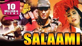 Salaami (1994) Full Hindi Movie | Ayub Khan, Roshini Jaffery, Kabir Bedi, Goga Kapoor, Saeed Jaffrey