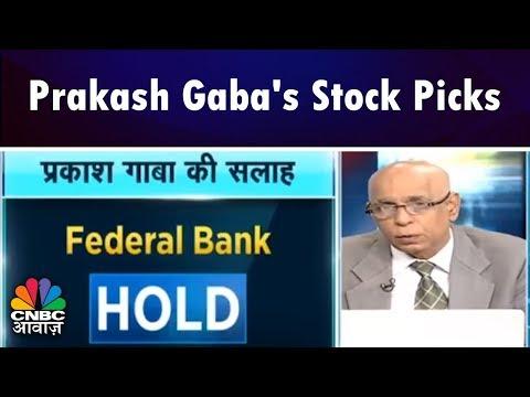 Stocks फटाफट   Hold IOC   Prakash Gaba's Stock Picks   CNBC Awaaz