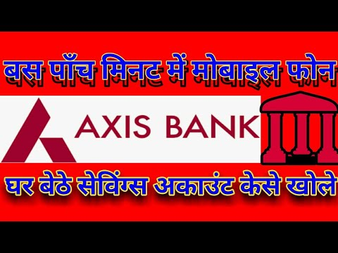 How to Open Online Saving Account in Axis Bank by using Mobile at Home