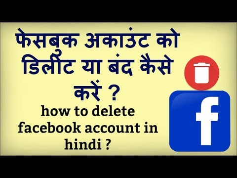 how to delete or deactivate facebook account ?