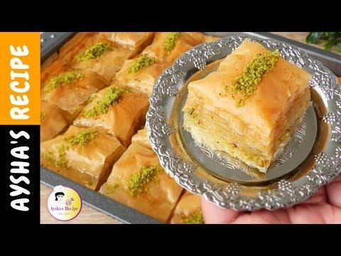 বাকলাভা - ঈদ স্পেশাল ডেজার্ট | Baklava Recipe Bangla -- Middle Eastern Popular Dessert
