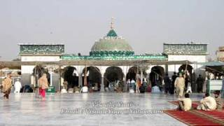 Aulia Allah (Khali Mor Da Nai Data Hajveri )By Visaal