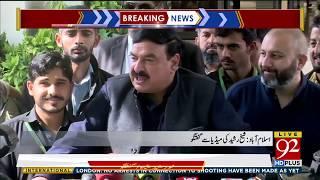 Sheikh Rasheed media talk in Islamabad - 14 March 2018 - 92NewsHDPlus