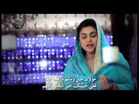 Moula Ya SA Urdu Islamic Song. - YouTube Alternative ...