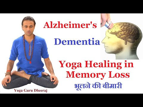 Yoga : Improve Your Memory | Slow Alzheimer's & Dementia | Yoga Therapy | Vyfhealth