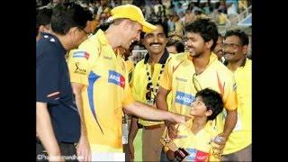 Ilayathalapathy Vijay(South - Indian Actor ) cheering for CSK & MSD