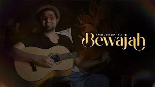 Bewajah OST by Nabeel Shaukat