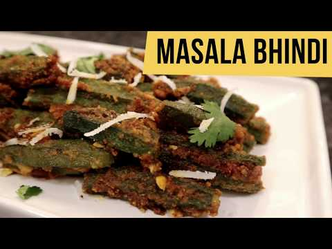 Bhindi Masala Recipe | Bhindi Banane ka Tarika | Bhindi Ki Sabzi Recipe by Shree's Recipes
