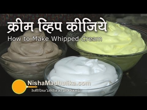 Homemade Whipped Cream | How to Make Whipped Cream