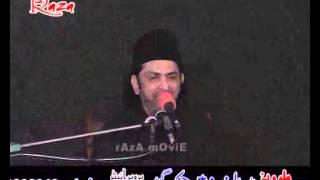 Quran par EMAN allama Nasir Abbas of multan majlis 1muharam 2013 at gujrat