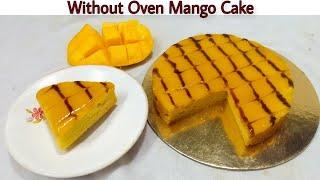 Mango Cake   Eggless Mango Cake Without Oven,Cream,Condensed Milk,Curd   How To Make Mango Cake
