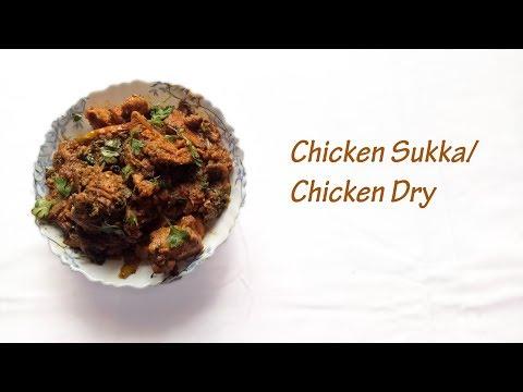 Chicken Sukka/Dry Chicken