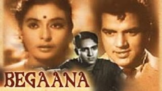 Begaana (1963)  Hindi Full Movie | Dharmendra Movies | Supriya Chowdhury, Agha
