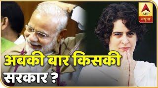 मास्टर स्ट्रोक का फुल एपिसोड: प्रियंका गांधी करेंगी कांग्रेस का बेड़ा पार ? | ABP News Hindi