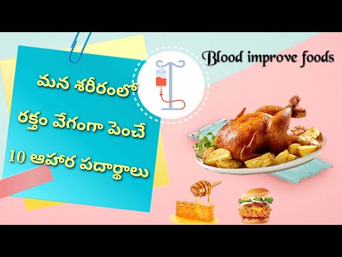 how to increase blood platelets,hemoglobin by best foods in telugu-low hemoglobin health tips telugu