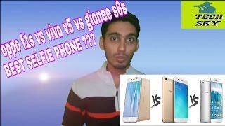 Vivo v5 vs gionee s6s vs oppo f1s full comparison in hindi