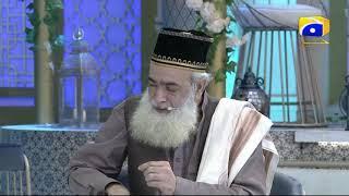 Geo Ramzan Sehri Transmission - Wa Iyyaka Nastaeen - 17 May 2019 - Ehsaas Ramzan