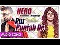 Put Punjab De | Miss Pooja & Bai Amarjit | Romantic Punjabi Duet Songs | Priya Audio