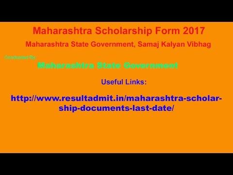 Maharashtra Scholarship Form 2017 |www.ResultAdmit.in|