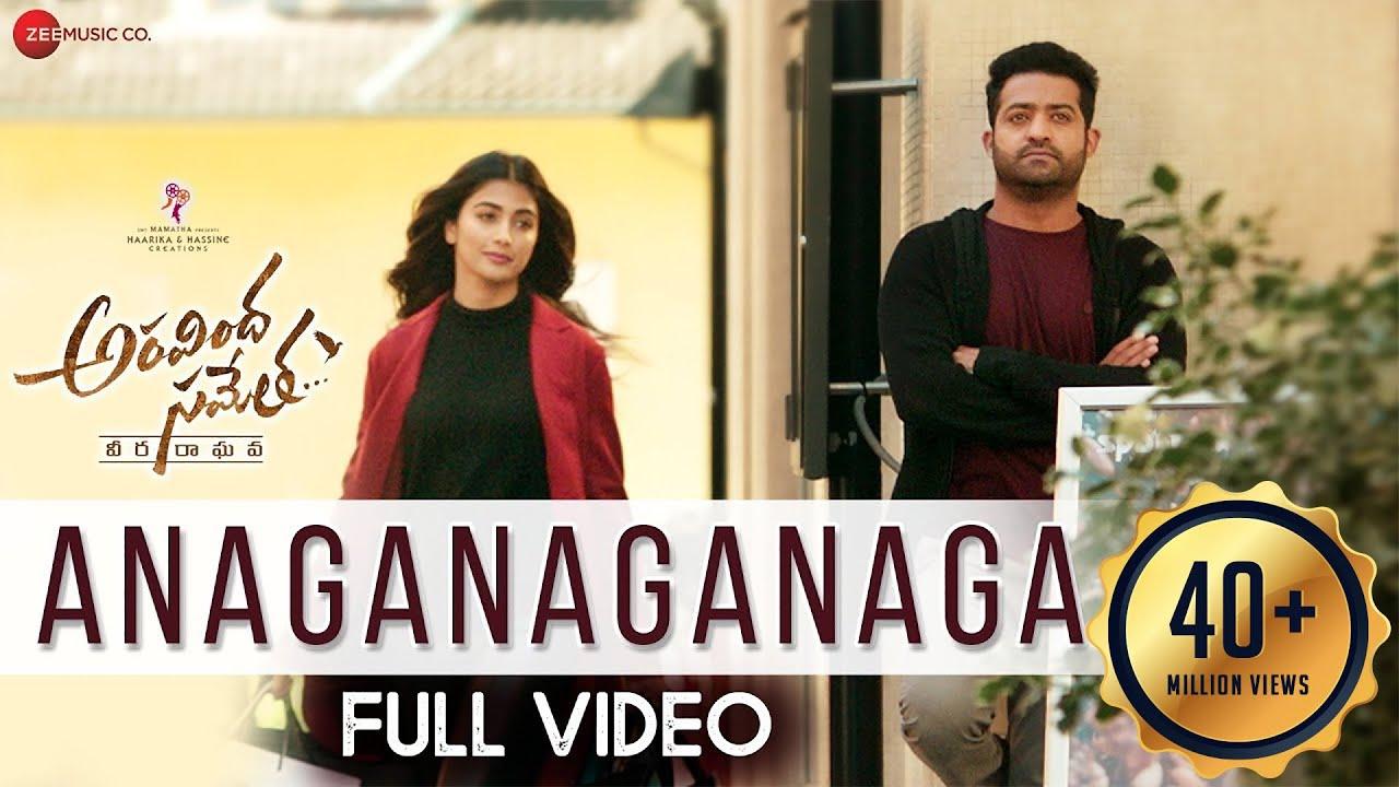 Anaganaganaga - Full Video | Aravindha Sametha | Jr. NTR, Pooja Hegde | Thaman S