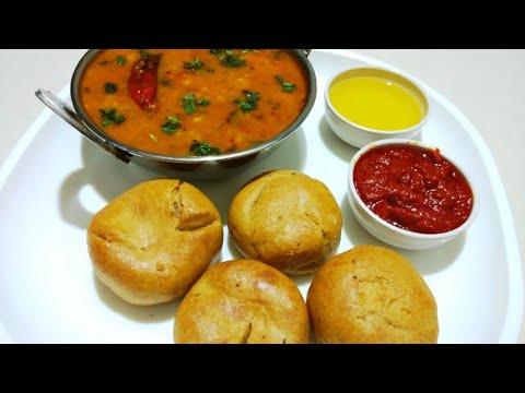 दाल बाटी बनाने की विधि  rajasthani bafla bati recipe in hindi