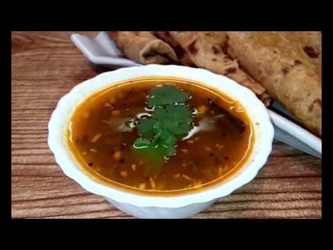 कटाची आमटी | Katachi Amti | Maharashtrian katachi Amti | Rajani's kitchen marathi