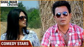 Hyderabadi Comedy Scenes Back To Back || Episode 238 || Rk Mama,Adnan Sajid Khan || Shalimarcinema