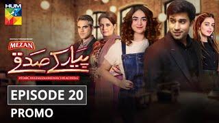 Pyar Ke Sadqay | Episode 20 | Promo | Digitally Presented By Mezan | HUM TV | Drama
