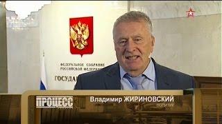Download Жириновский про тайное мировое правительство Video