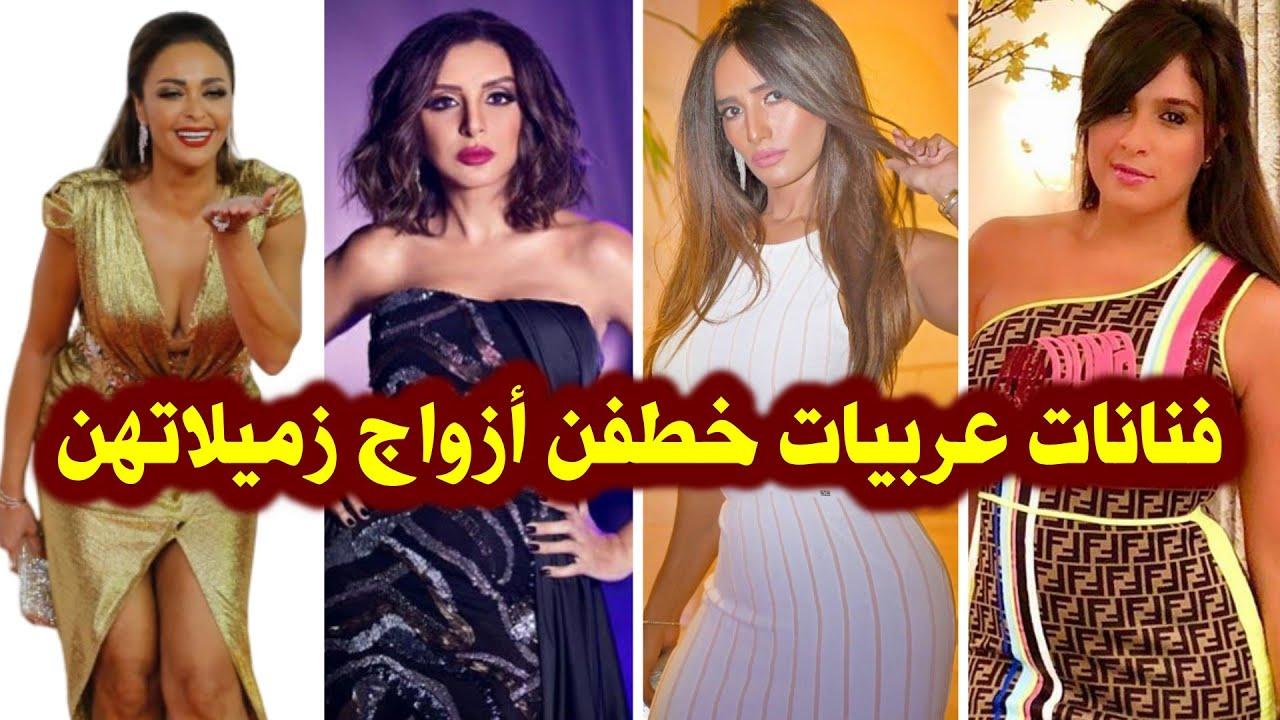 فنانات عربيات خطفن أزواج زميلاتهن. أغرب حالات زواج في الوسط الفني