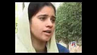 Zina Ki Shadi Larki Par Zulm (Rawalpindi Pakistan)
