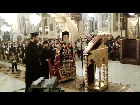 Orthodox Patriarch of Antioch - Akathist for the Mother of God